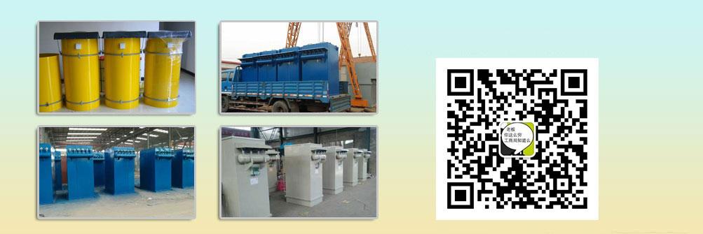 厂家供应水泥仓顶除尘器、脉冲除尘器等设备